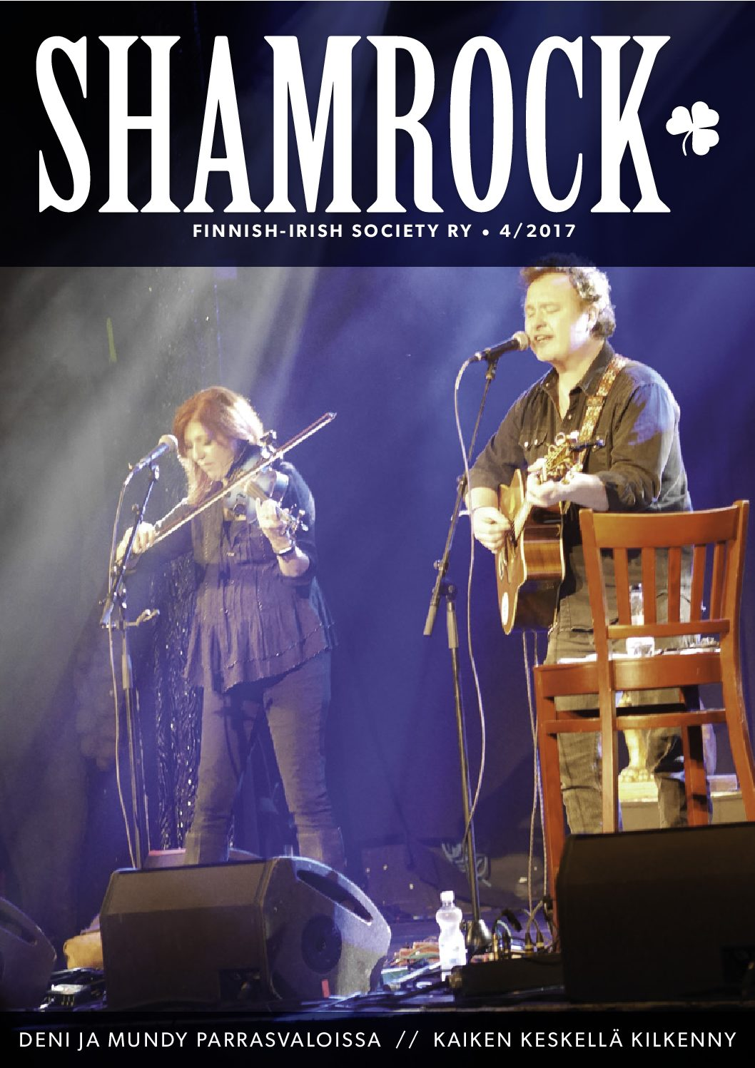 Shamrock 2017/4